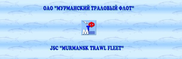 murmansk_trawl_fleet.jpg