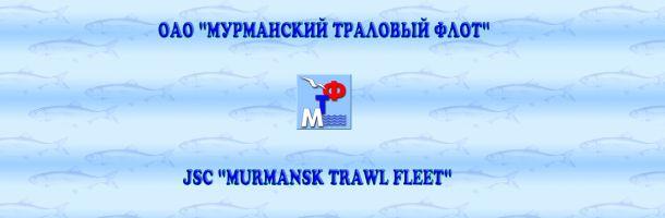 murmansk_trawl_fleet.jpg