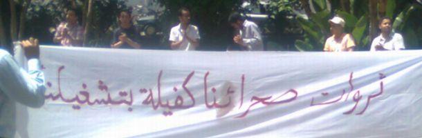 unemployed_saharawi.jpg