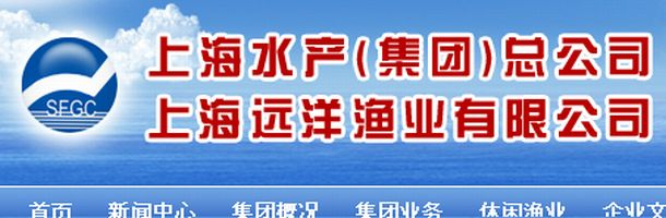 sfgc_logo.jpg