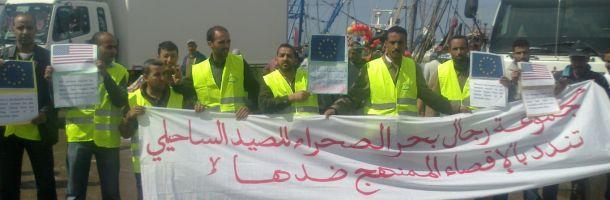 protest_el_marsa_11_march_2014.jpg