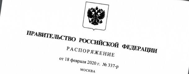 russiamoroccofpa.jpg